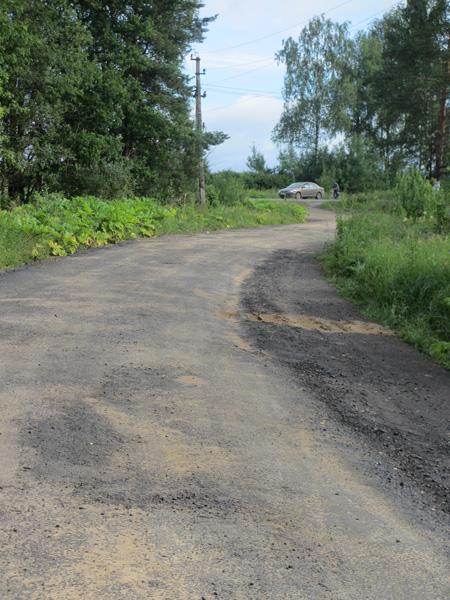 заявление на ремонт дороги в снт образец - фото 9